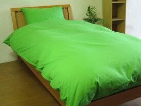 日清紡【カラー32】高品質綿100%素材ベッドマットレスカバー幅:110cmまで×丈:220cmまで