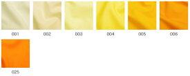 クッションカバー、100x100cm、綿100%、色選べる、国産、日清紡、クッションケース