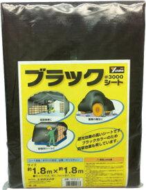 ユタカ #3000ブラックシート 5.4mx7.2m 【1枚】【BKS14】(シート・ロープ/カラーシート)