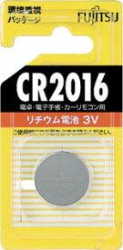 富士通 リチウムコイン電池 CR2016 【1個】(OA・事務用品/電池)
