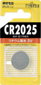 富士通 FDK 富士通 リチウムコイン電池 CR2025 【1個】(OA・事務用品/電池)