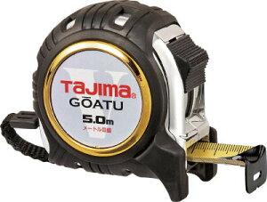 タジマ 剛厚Gロック25 5.0m/メートル 【1個】【GAGL2550】(測量用品/コンベックス)