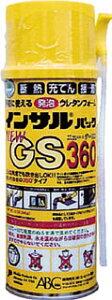 ABC 一液型簡易発泡ウレタン(ノズル充填タイプ)NEW−GS360340g 【1本】【GS360】(接着剤・補修剤/発泡ウレタン)