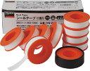 TRUSCO(トラスコ) シールテープ 13mmX15m ホワイト 10巻入 【1箱】【HW804】(テープ用品/シールテープ)