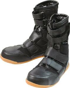 丸五 高所高鳶極 黒 26.0cm 【1足】【KIWAMIBK260】(安全靴・作業靴/プロテクティブスニーカー)