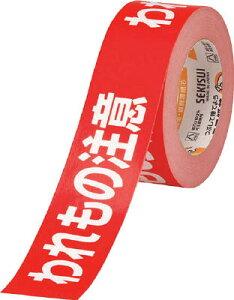 積水 クラフト荷札テープ 「われもの注意」 (1箱=1巻) 【1巻】【KNT03W】(テープ用品/安全表示テープ)