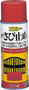 KANSAI カンペ KANSAI 速乾錆止めスプレー 420ml グレー 【1本】【NO428051】(ALESCO)(塗装・内装用品/塗料)