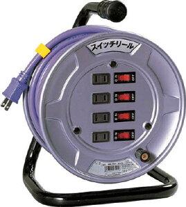 日動 電工ドラム スイッチリール 100V 2芯 10m 【1台】【SW104】(コードリール・延長コード/コードリール100V)