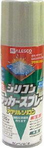KANSAI 油性シリコンラッカースプレー シルバー 420ml 【1本】【00587645252420】(ALESCO)(カンペハピオ)(塗装・内装用品/塗料)