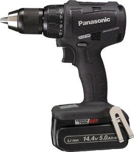 Panasonic 充電振動ドリルドライバー 14.4V 5.0Ah【EZ79A2LJ2FB】【1台】(電動工具・油圧工具/ドリルドライバー)