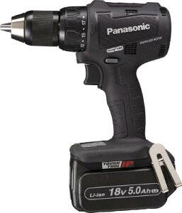 Panasonic 充電振動ドリルドライバー 18V 5.0Ah【EZ79A2LJ2GB】【1台】(電動工具・油圧工具/ドリルドライバー)