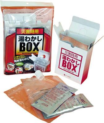 トライ 湯わかしBOX基本セット(防災・防犯用品/ライフライン対策用品)