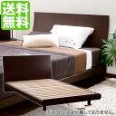 グランデール[ブラウン](クイーンロング)木製ベッド【マットレス別売り】【送料無料】【組立設置無料】