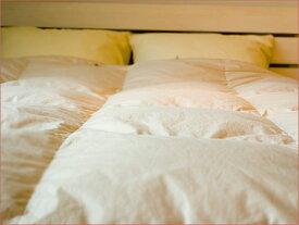 羽毛布団 クイーン ヨーロピアン ペアタイプ羽毛布団クイーンサイズ(ダブルベッド・ワイドダブルベッド対応)