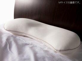 枕 安眠 ジムナストプラス gymnast plus 日本製 ピロー 高さ調節枕 寝返り 快眠枕 丸洗い 首 枕 頭痛 枕 肩こり 枕 まくら