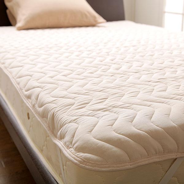 ウォッシャブルベッドパッド(ワイドキングサイズ)【洗濯用ネット付き】 ファミリーサイズ 敷きパッド 敷パッド ベッドパット ベットパッド ベットパット