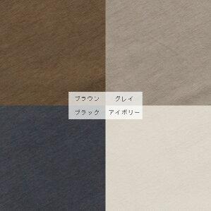 ■イデアゾラ(ideeZora)【男性用パジャマ】(Mサイズ)