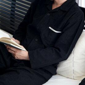 パジャマ メンズ 長袖 綿100% 今治タオル イデアゾラ ideeZora Lサイズ 日本製 メンズパジャマ 男性用 紳士 襟付き 普段使い 実用的 イデゾラ タオル地 国産 今治浴巾 コットン ナイトウェア 部屋着 寝巻き プレゼント ギフト