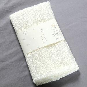 リネン 麻 タオル ボディタオル ウォッシュタオル 日本製 25×90cm お風呂 さっぱり マッサージ効果 ボディウォッシュタオル 洗浄タオル とうもろこし繊維 バスタイム バスルーム リラックス