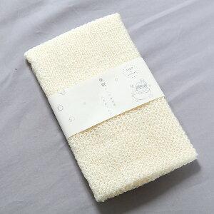 シルク 絹 タオル ボディタオル ウォッシュタオル 日本製 25×90cm お風呂 乾燥肌 敏感肌 子ども ボディウォッシュタオル 洗浄タオル とうもろこし繊維 バスタイム バスルーム リラックス 快眠