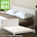 ベル ホワイトアッシュ(セミダブル)木製ベッド【マットレス別売り】【国産ベッド】【送料無料】【組立設置無料】
