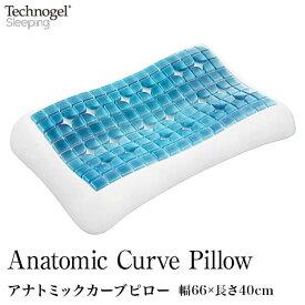 テクノジェルピロー Technogel Sleeping テクノジェルスリーピング コントアーピロー まくら 寝具 低反発枕 ピロー 枕 ジェル 体圧分散