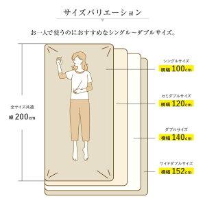 ボックスシーツプレーンコレクションシングルサイズ(100×200×25cm)ベッドシーツベットシーツベッドカバー日本製国産綿100%マットレスカバーホテル仕様