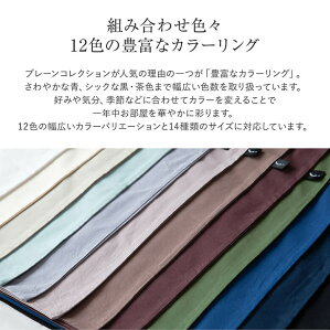 掛け布団カバープレーンコレクションダブルサイズ(190×210cm)布団カバー掛布団カバーかけふとんカバー掛ふとんカバー掛けカバーフトンカバーふとんカバー掛カバー日本製国産綿100%