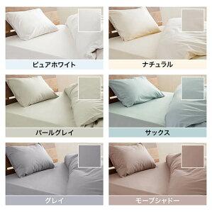 ボックスシーツプレーンコレクションシングルサイズ(100×200×25cm)ベッドシーツベットシーツベッドカバー日本製国産綿100%