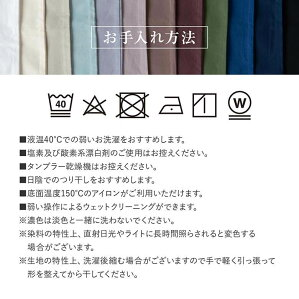 ボックスシーツシングル綿100%プレーンコレクション100×200×25cmベッド用オールシーズン日本製国産ホテル仕様ウォッシャブル洗えるおしゃれシンプルマットレスカバーマットカバーシーツベッドシーツベットシーツベッドカバーベットカバーBOXシーツ