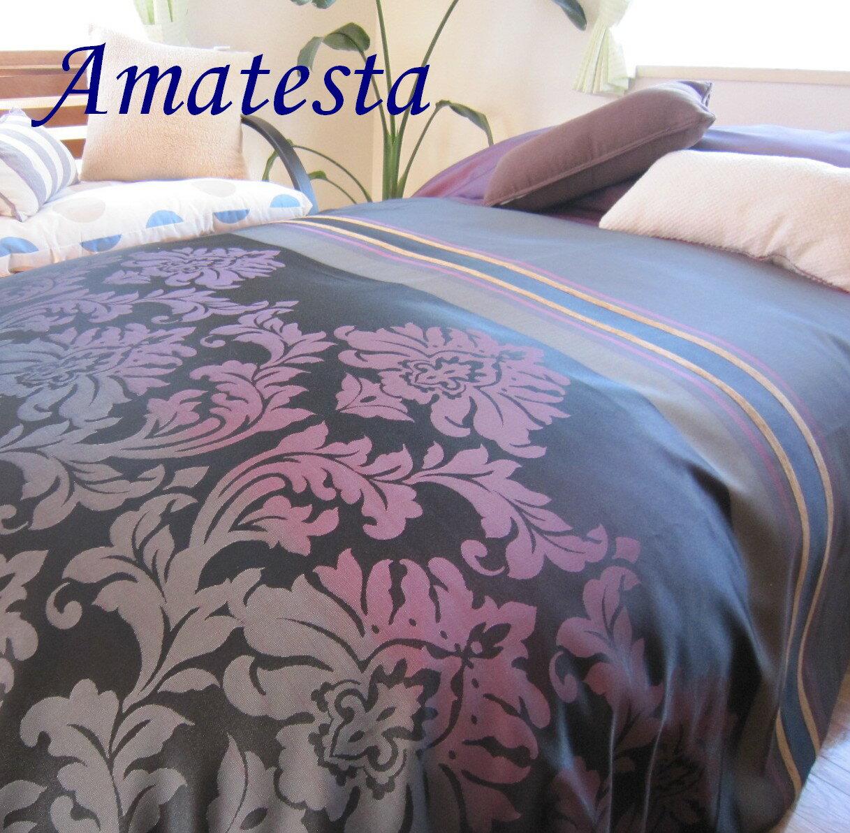ベッドスプレッド シングル 180×270 cm アマテスタ purple スペイン製 日本仕様 ジャガード織 リバーシブル 1.0 kg 超広幅生地&デザイン 継ぎ目が無い ベッドカバー ホテル仕様 マルチカバー ギフト プレゼント ご家庭洗濯可