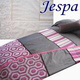 ベッドスプレッドジェスパ/スペイン製日本仕様/上質/高級/リバーシブル/洗える/ホテル仕様