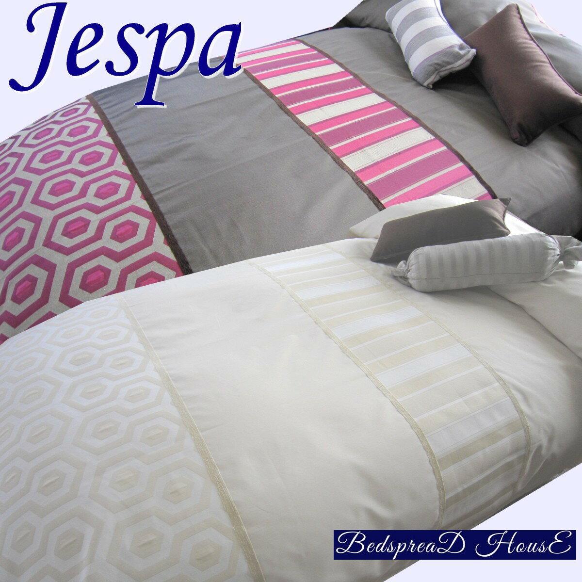 ベッドスプレッド シングル 180×270 cmジェスパ スペイン製 日本仕様 ジャガード織 リバーシブル 1.2kg 超広幅生地&デザイン 継ぎ目が無い ベッドカバー ホテル仕様 マルチカバー ギフト プレゼント ご家庭洗濯可