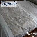Topaciobe1