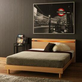 ベッド ベット 照明付き セミダブル ブラウン ベージュ 幅:120cm〜129cm 奥行き:200cm以上 高さ:20cm〜29cm キャスター無し 既成品 エレガント クラシック ラグジュアリー ロマンチック 北欧 セミダブル 木製 ボンネルコイル ローベッド コンセント付き 設置対応可