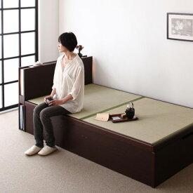 ベッド ベット シングル 収納付き ブラウン 幅:90cm〜99cm 奥行き:200cm以上 高さ:30cm〜39cm キャスター無し 既成品 モダン ラグジュアリー 和風 シングル 木製 金属製 収納付き コンセント付き 棚付き 設置対応可 組立対応可 要組立品 日本 茶 ブラウン 210cm おしゃれ