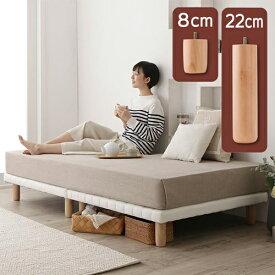 ベッド ベット ホワイト ブラウン 高さ:19cm以下 高さ:20cm〜29cm 既成品 完成品 木 中国 白 ホワイト ナチュラル シンプル カジュアル 天然木 組み立て 組立 不要 完成 送料無料