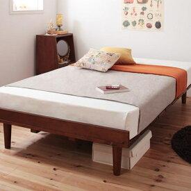 シングルベッド ショート 北欧 すのこ ベット シングルベッド シングルサイズ シングルタイプ ショート丈 ショートタイプ 短い ショートサイズ 80cm 90cm 180cm 190cm すのこタイプ すのこ板 すのこ式 すのこ式ベッド 北欧タイプ 北欧風 ショートベッド すのこベッド 北欧