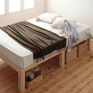 シングルベッド ワンルーム 北欧 すのこ ベット シングルベッド シングルサイズ シングルタイプ 1人暮らし 1人暮らし向け 80cm 90cm 1人暮らし用 ワンルームサイズ すのこタイプ すのこ板 すの