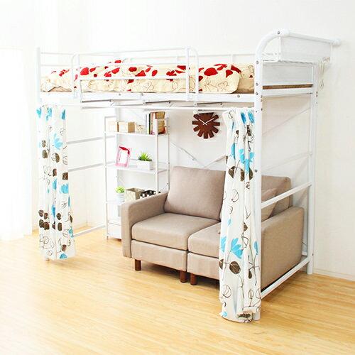 ベッド シングル ワンルーム ロフト シンプル ベット 1人暮らし サイズ 80cm 90cm ベッド シングル ワンルーム ロフト シンプル 下収納 タイプ 省スペース システムロフト ベッド シングル ワンルーム ロフト シンプル クラシック モダン ベッド シングル ワンルーム ロフト