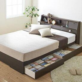シングルベッド ワンルーム 北欧 収納 ベット シングルベッド シングルサイズ シングルタイプ 1人暮らし 1人暮らし向け 80cm 90cm 1人暮らし用 ワンルームサイズ 収納付き 大容量 収納タイプ 収納つき 大容量ベッド 北欧タイプ 北欧風 ワンルームベッド 収納ベッド