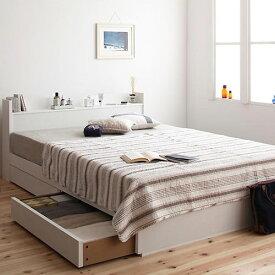 シングルベッド かわいい ショート 収納 ベット シングルベッド シングルサイズ シングルタイプ ショート丈 ショートタイプ 短い ショートサイズ 80cm 90cm 180cm 190cm 収納付き 大容量 収納タイプ 収納つき 大容量ベッド かわいいタイプ ショートベッド 収納ベッド