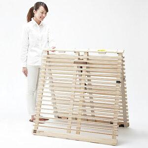 ベッド ワンルーム シングル すのこ シンプル ベット シングルベッド シングルサイズ シングルタイプ 1人暮らし 1人暮らし向け 80cm 90cm 1人暮らし用 ワンルームサイズ すのこタイプ すのこ板