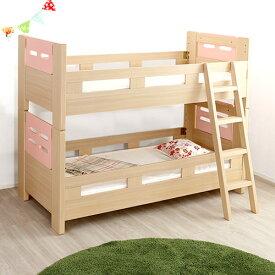 シングルベッド ワンルーム 分割 かわいい ベット シングルベッド シングルサイズ シングルタイプ 1人暮らし 1人暮らし向け 80cm 90cm 1人暮らし用 ワンルームサイズ 分割式 マットレス 分かれる 分割タイプ 分割可能 かわいいタイプ ワンルームベッド 分割ベッド かわいい