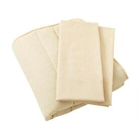 ベッド ベット ホワイト ブラウン ベージュ ピンク グリーン 既成品 シンプル ナチュラル セミシングル シングル セミダブル 完成品 中国 白 ホワイト 茶 ブラウン 緑 グリーン アイボリー ナチュラル 2点セット 180cm おしゃれ シンプル 薄型 洗える 洗濯 軽量 軽い
