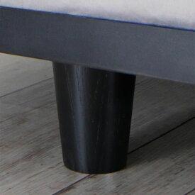 ベッド ベット ブラック 高さ:19cm以下 既成品 アジアン シンプル ベーシック 木 中国 黒 ブラック シック モダン クラシック 木材 送料無料