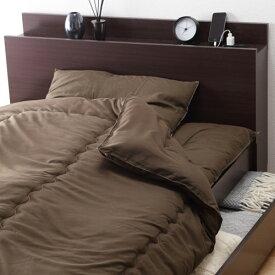 シングルベッド ワンルーム シンプル ロー ベット シングルベッド シングルサイズ シングルタイプ 1人暮らし 1人暮らし向け 80cm 90cm 1人暮らし用 ワンルームサイズ フロア ロータイプ ステージ フロアベッド ステージベッド フロアタイプ クラシック モダン