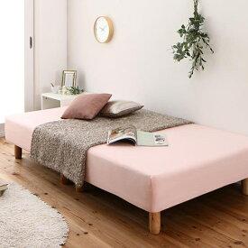 ベッド シングル ショート シンプル 分割 ベット シングルベッド シングルサイズ シングルタイプ ショート丈 ショートタイプ 短い ショートサイズ 80cm 90cm 180cm 190cm 分割式 マットレス 分かれる 分割タイプ 分割可能 クラシック モダン クラシックタイプ ショートベッド