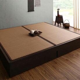 和のくつろぎ 選べる畳の和モダンデザイン畳引出収納付ベッド (クイーン)
