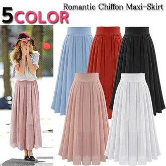 bee-es shop | Rakuten Global Market: Chiffon flared skirt Maxi ...